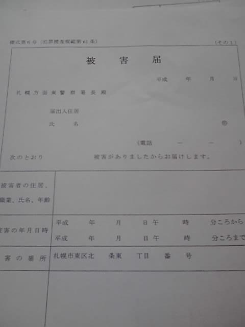 09-09-08_006.jpg