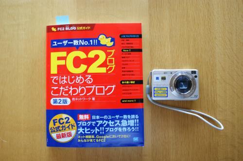 DSC00380_convert_20090512141811.jpg