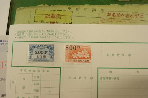 DSC06621_convert_20081225150756.jpg