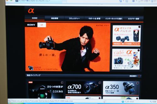 DSC07018_convert_20090107104152.jpg