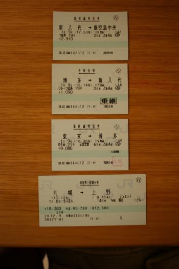 Dsc07026_convert_20090109110258.jpg