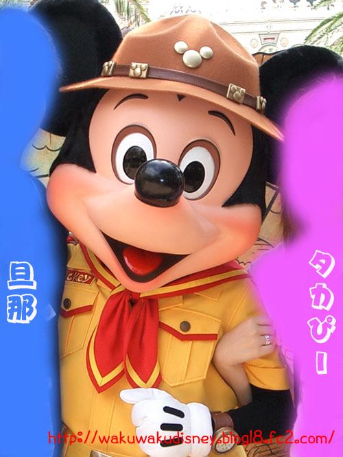20080819-5.jpg