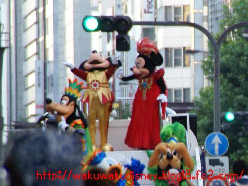 20080910-3.jpg