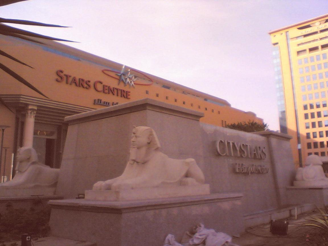 citystarssphinx.jpg