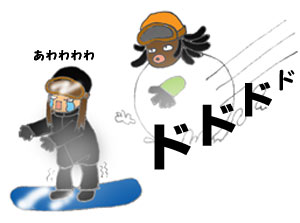 06sunobo-rusubannao2.jpg