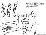 060827_1.jpg