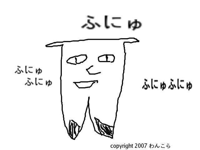 071209_1.jpg