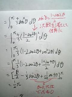 080515_5.jpg