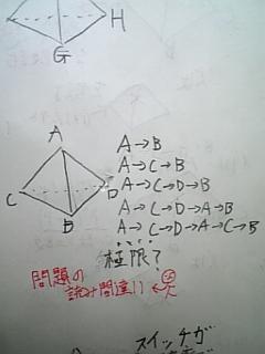080518_2.jpg
