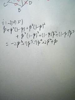 080518_8.jpg