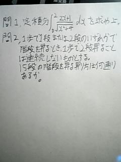080519_6.jpg