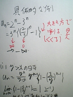 080523_1.jpg