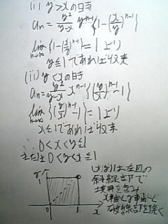 080523_2.jpg