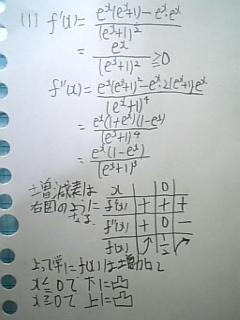 080525_6.jpg