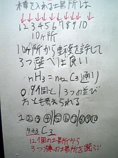 080529_3.jpg
