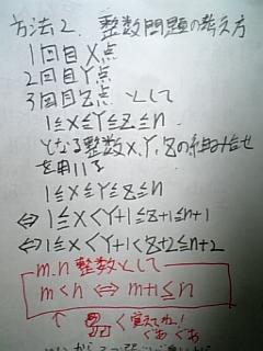 080529_4.jpg