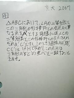 080604_1.jpg