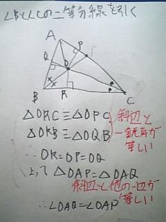 080605_012951.jpg