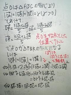 080607_5.jpg