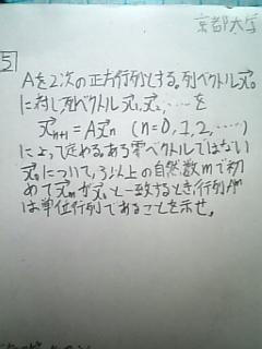 080617_1.jpg