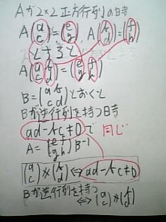 080617_5.jpg