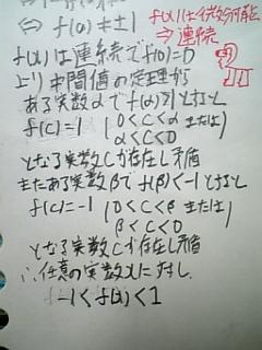 080621_3.jpg