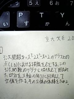 080709_1.jpg