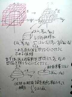 080709_4.jpg
