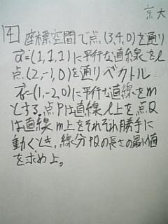 080714_1.jpg