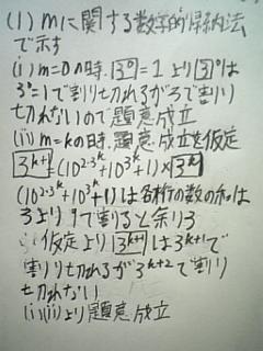 080828_3m.jpg