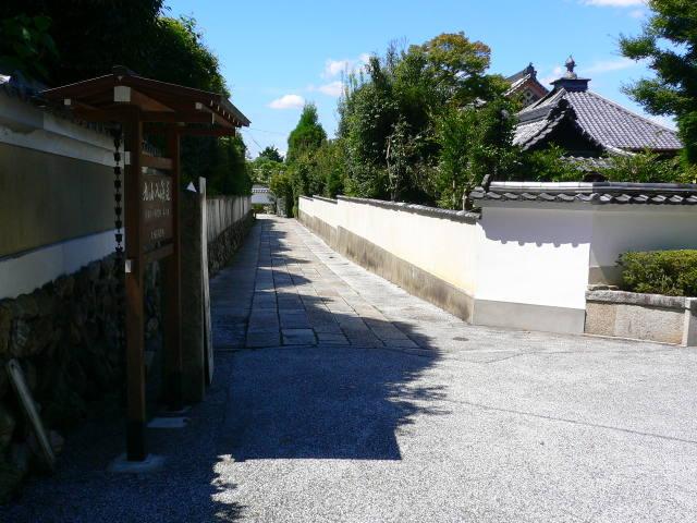 080904_touhuku03.jpg