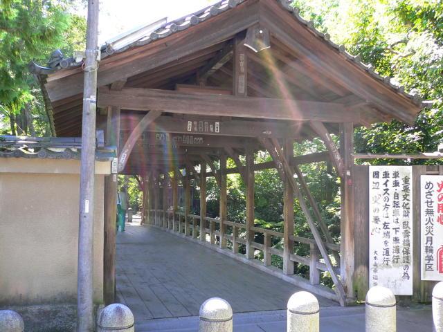 080904_touhuku04.jpg