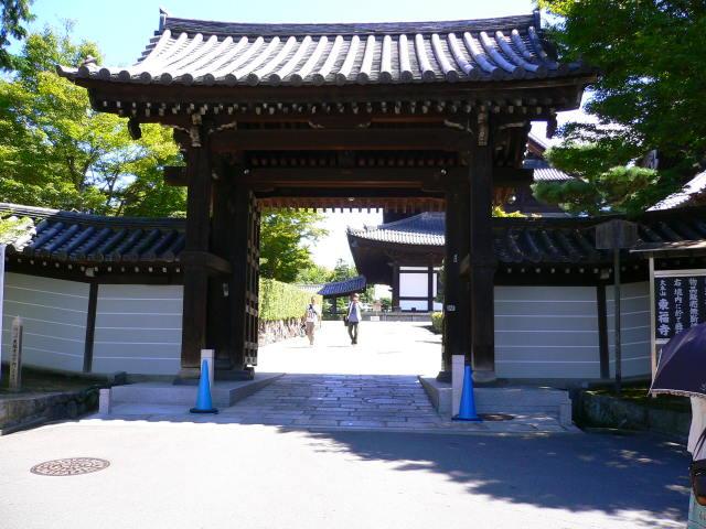 080904_touhuku05.jpg