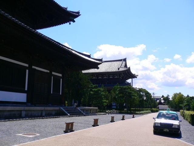 080904_touhuku06.jpg