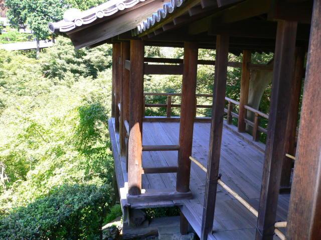 080904_touhuku21.jpg