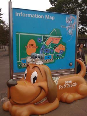 IzuKogen station