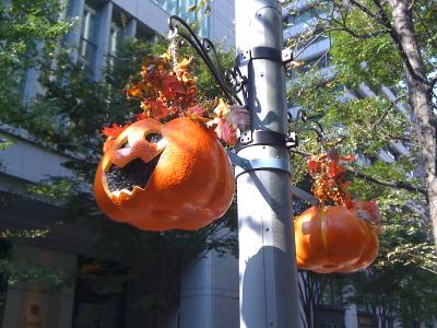 Halloween Garden2
