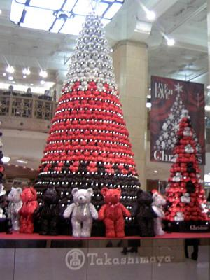 Teddy Bear Christmas tree