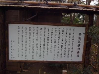 里見公園3
