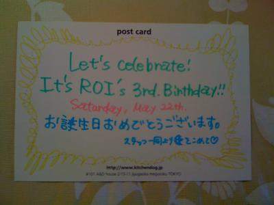 Happy Birthday! Roi-Bithday card