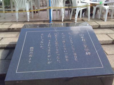 栃木市蔵散歩4