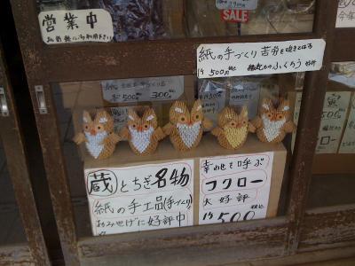 栃木市蔵散歩14