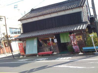 栃木市蔵散歩17