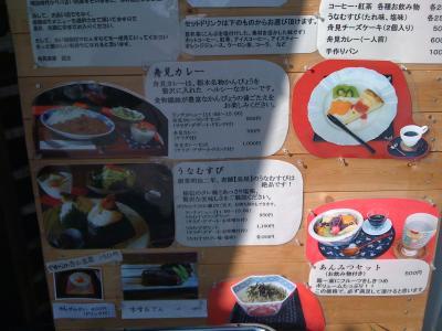 栃木市蔵散歩21