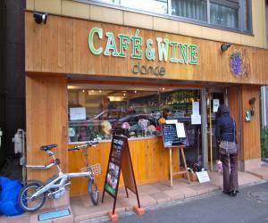 CafeWind_Dance.jpg
