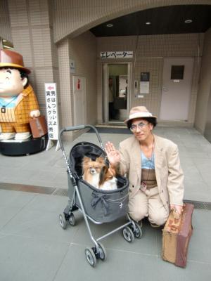 ShibamataDec27_7.jpg