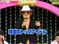 【アイヒマンスタンダード】韓流バックダンサー あらびき団