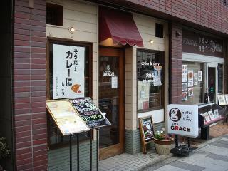 cafe GRACE(四谷4丁目) (5)