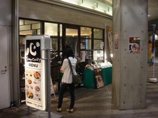 さいたま新都心けやき広場 (15)