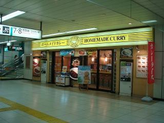 赤羽駅(改札内)